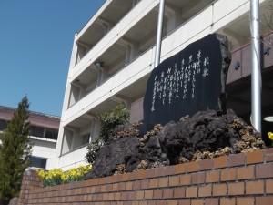 岩中閉校式2