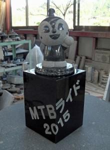 MTBライド2015-3