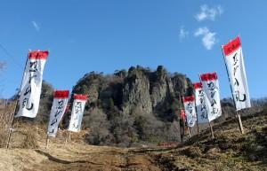 蜜岩神社1