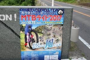 MTB1708