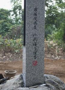 伏見稲荷7