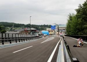 ふるさと大橋2