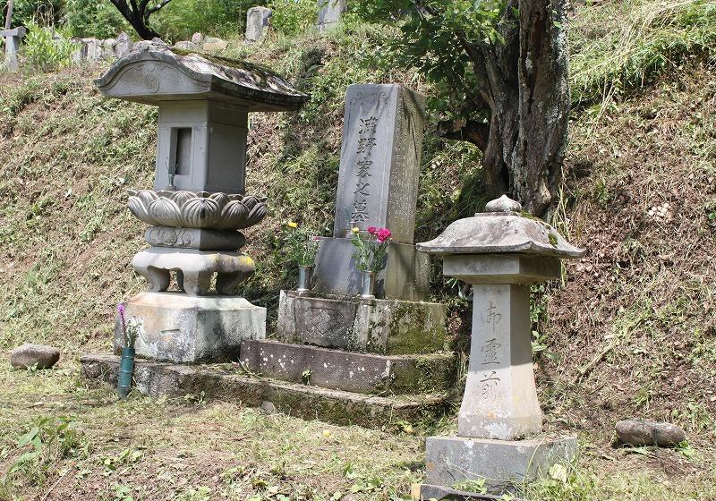 2ヶ所の墓地を一つにします